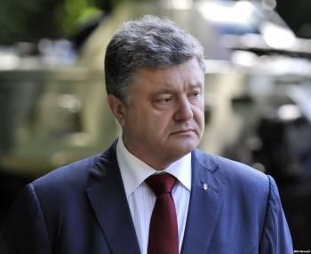 Первый Аркан в Психологическом портрете Порошенко - Император