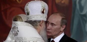 Человек, с Жрецом в Портрете может быть очень консервативен в своих взглядах и часто религиозен.